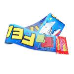 festón   Feliz Viaje  Letreros los Mininos Pequeño amarillo Azul unisex 97 cm x 13 cm