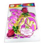 guirnalda  Letrero Para fiesta de Quince, Bienvenidos a Mis 15 Años Rosas  CyM Fucsia Largo femenino
