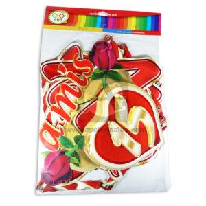 guirnalda Letrero Para fiesta de Quince, Mis 15 Años Rosas CyM Rojo Largo femenino papeleria alba