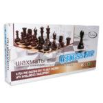 juego de mesa juego de azar  Ajedrez Chess set  Lliacmatbi Longas Grande blanco Negro