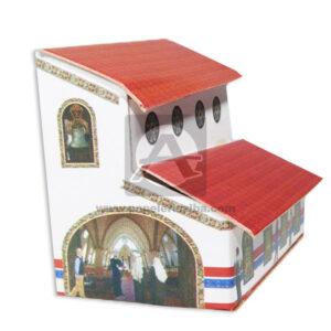 Maqueta Construcción Edificación Iglesia Innovar Pequeña Cartón
