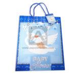 Bolsa de Regalo  Estampada para Baby Shower con cordón Sujetador  Primavera Azul Grande L unisex