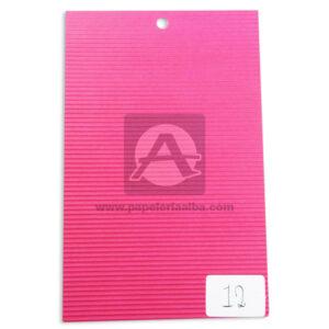 papel Cartón Microcorrugado lamina Nirvana Fucsia medio pliego 70x50cm