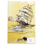 papel Cartón  Microcorrugado Estampado Barco lamina   Nirvana Pastel medio pliego 70x50cm