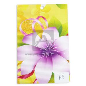 papel Cartón Microcorrugado Estampado Flor Grande lamina Nirvana Pastel medio pliego 70x50cm
