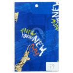 papel Cartón  Microcorrugado Estampado New York City lamina   Nirvana Azul medio pliego 70x50cm masculino