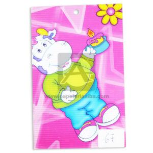 papel Cartón Microcorrugado Estampado vaca lamina Nirvana Pastel medio pliego 70x50cm