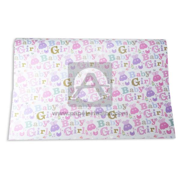 papel Cartulina Estampada Baby shawer Girl Primavera Multicolor femenino medio pliego
