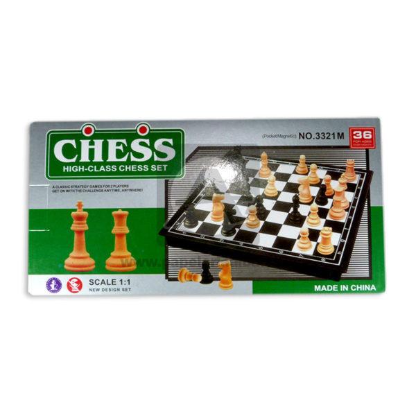 juego de mesa Ajedrez High-Class Chess Set 1mx1m Distribuidora 2000 Grande unisex blanco Negro