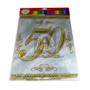 mantel impreso 50 años C y M 1 unidad Dorado unisex