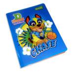 cuaderno cosido  fino pre-escolar Mighty Pups Tipo D Primavera Grande 100 hojas doble linea Niño